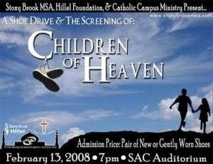 children-of-heaven-mini
