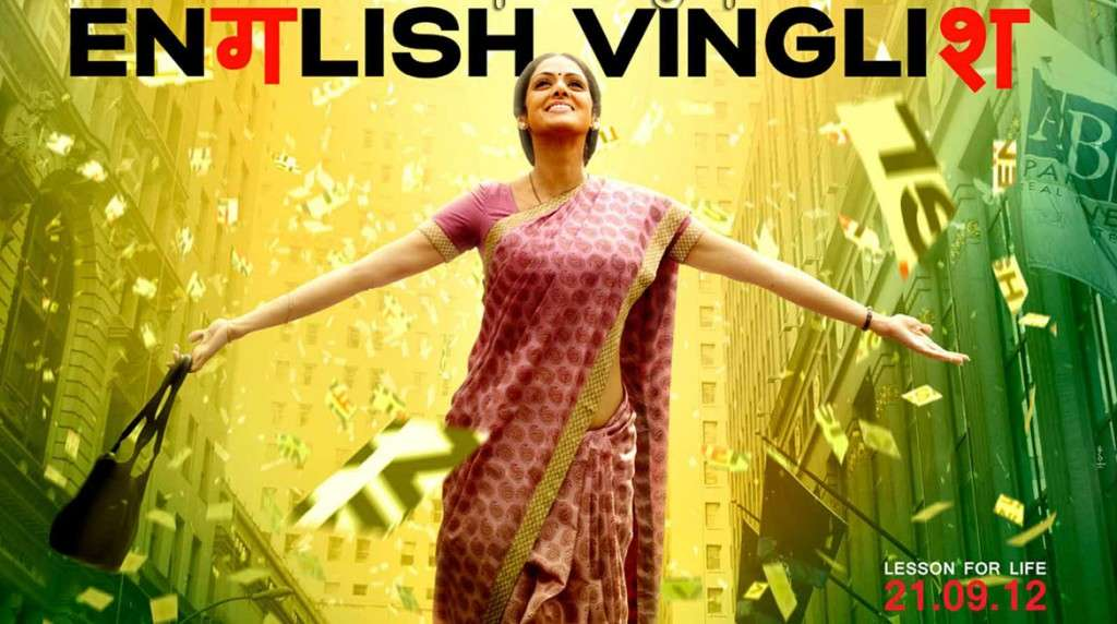 english-vinglish-2012